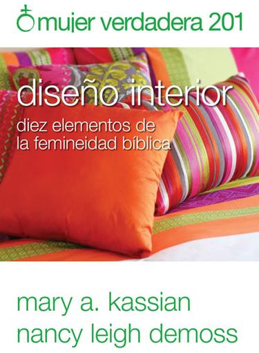 Imagen de Mujer verdadera 201: Diseño Interior