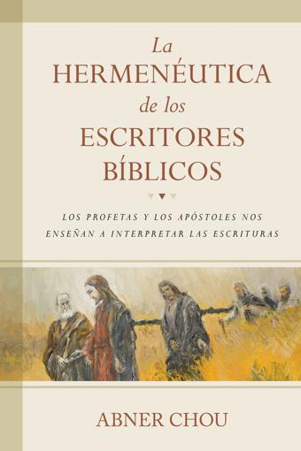 Imagen de La hermeneutica de los escritores biblicos